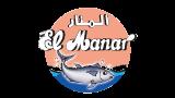 Thon El Manar reference Candyled